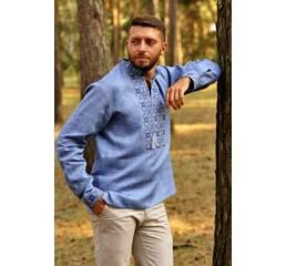 Стильна чоловіча вишиванка Модель: М19/1-273