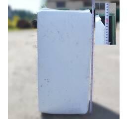Торф верховий кислий в мішках 3.5-4.5 Ph фр. 7-30 мм, 250 л
