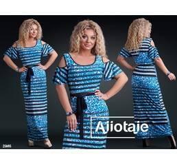 Сукня - 25695 (электри леопард)