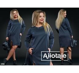 Платье - 17801 (синий)