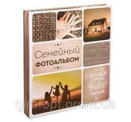 """Фотоальбом на 500 фото """"Семейный фотоальбом"""""""