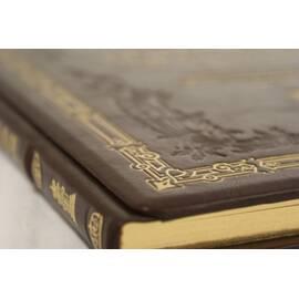 Термінова та якісна реставрація книг (Київ)