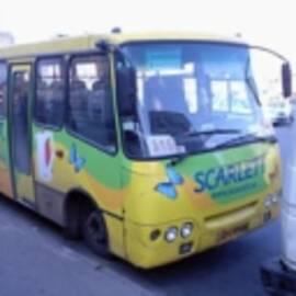 Реклама на транспорті в Києві та регіонах України