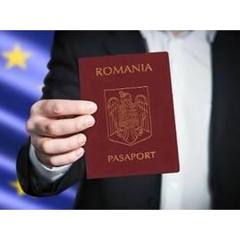 Помощь в получении гражданства Румынии