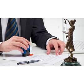 Надання якісних юридичних послуг в Україні. Юридична допомога в адміністративних справах