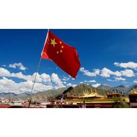 Послуги в Китаї