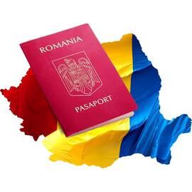 Оформлення громадянства Румунії швидко і надійно!