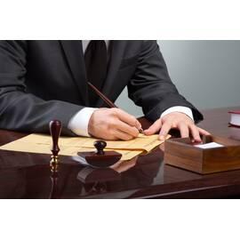 Юридичні послуги в сфері інтелектуального права в Україні