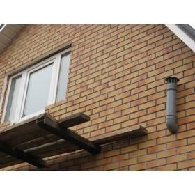 Панель фасадная утепляющая 0,35 кв.м. толщ.60 мм