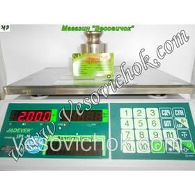 Торговые весы Вагар VP-LN 30кг (330*240мм) LED (Светодиод)
