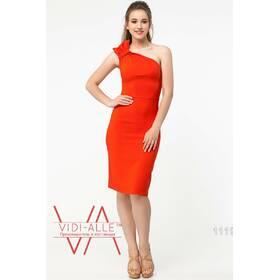 Силуэтное Платье (Оранжевый) 1119_2