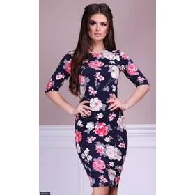 Платье 438366-2 темно-синий Весна 2018 Украина