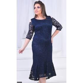 Платье 8512427-1 Зиму-весну 2018 Украина