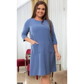 Платье 8511883-4 джинс Осень-Зима 2017 Украина