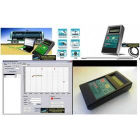 Мобильный измеритель уровня топлива FZ-500 купить недорого