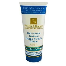 Мультивітамінний оздоровлюючий крем для рук і нігтів Health & Beauty Multi-Vitamin Treatment Hand & Nail Cream 100 мл.