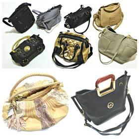 Секонд хенд сумки женские ОПТ