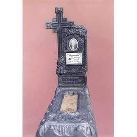 Елітний бетонний пам'ятник