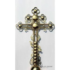 Церковні хрести
