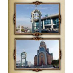 Церковні куполи з напилення нітрид титаном