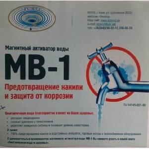 Магнітогідродинамічні активатори