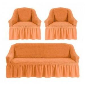 Чохли на меблі