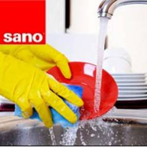 Засоби для миття посуду