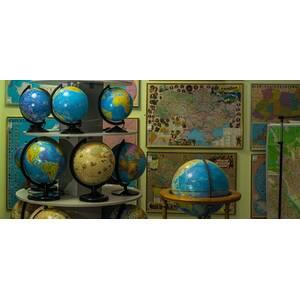 Глобуси, атласи, телурий, карти, путівники