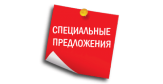 Вигідна пропозиція від «Медімперіал» - за замовлення від 1 500 грн доставка безкоштовна