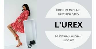 Чому варто вибрати LUREX?