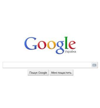 Просування сайтів і їх оптимизація
