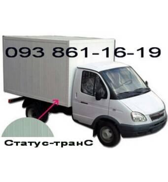 Перевезення офісних меблів