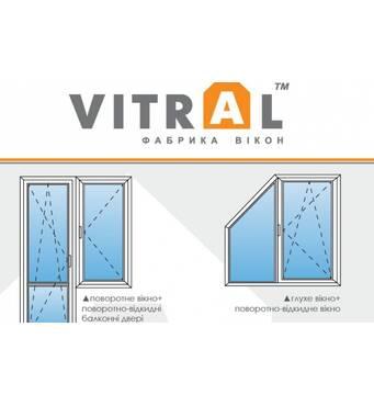 Пропонуємо металопластикові вікна від виробника