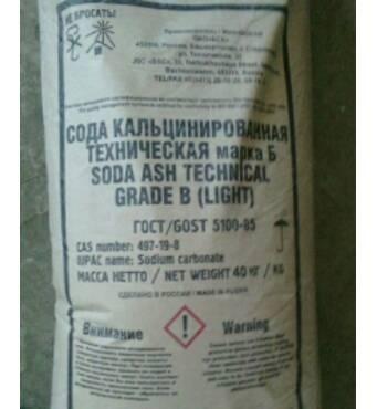 У продажу: кальцинована сода марки Б