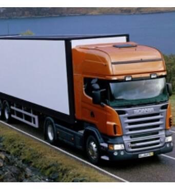 Выгодная доставка крупногабаритных грузов осуществляется здесь!