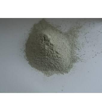 Пропонуємо пісок для шиншил, ціна - низька!