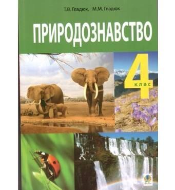 Книги за шкільною програмою оптом і в роздріб