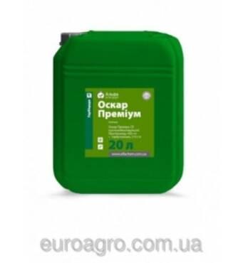 Выгодное предложение - гербициды оптом по доступной цене