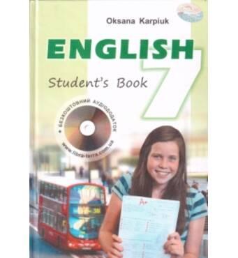 Підручник англійської мови. Знижка 10%