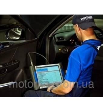 Комп'ютерна діагностика авто (Рівне)