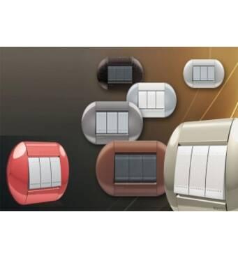 Купити розетки і вимикачі — Студія Світла «Elite Light»