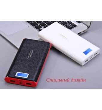 Портативний акумулятор для телефону з дуже стильним дизайном!
