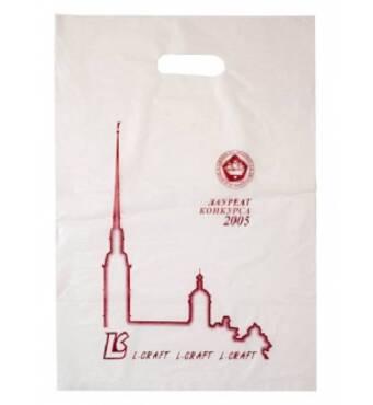 Пакети з логотипом дешево