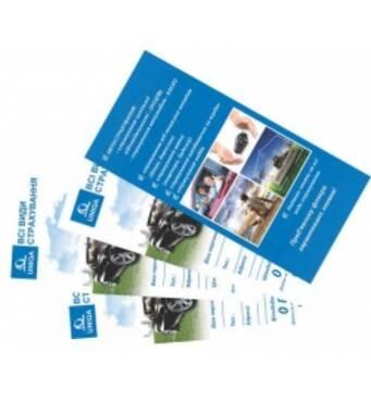 Полиграфические услуги - качественная печать на бумаге и картоне