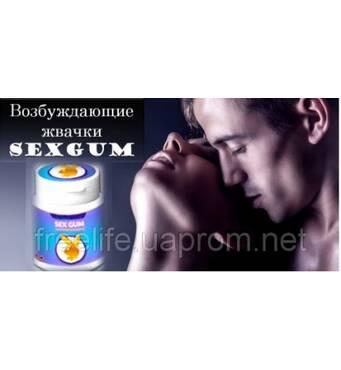В продаже женский возбудитель, купить на freelife.ub.ua
