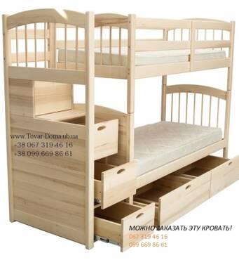 Кровать-трансформер с 21% скидкой