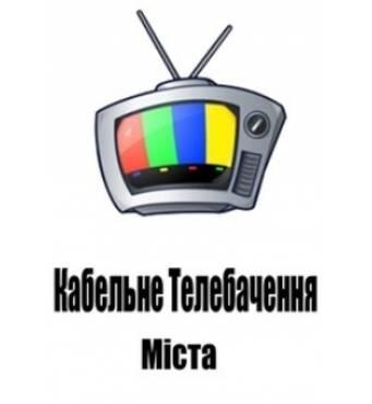 «IT-TV» подключает качественное цифровое и аналоговое телевидение