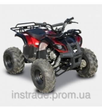 Купити квадроцикл, вартість 20475.00 грн