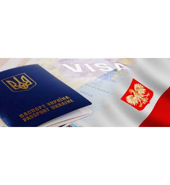 Візи в Польщу на рік. Робочі запрошення. Робота в Польщі.