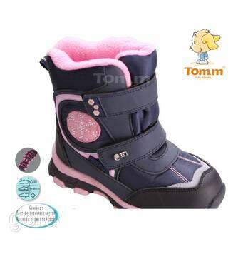 Зимове взуття для дітей купити в Україні. Термочеревики Tom.M для дівчаток